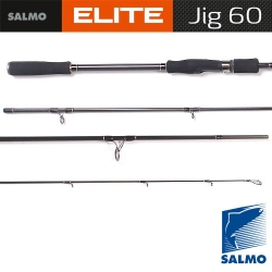 Salmo Spinings Elite JIG 60 2.4M, 4101-240